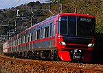 200321 Meitetsu 9500 1