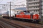 /stat.ameba.jp/user_images/20200322/18/tanimon-y/f6/37/j/o1080071714732150473.jpg
