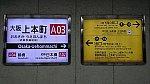 /stat.ameba.jp/user_images/20200317/22/kyle-of-lochalsh/cb/1c/j/o0768043214729627409.jpg