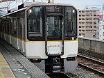 2020323up近鉄