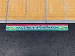/blogimg.goo.ne.jp/user_image/52/4f/54ae60c2eb5be731f1399de8be518f6e.jpg?1585010952