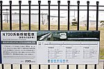 /stat.ameba.jp/user_images/20200304/12/20608691katsu/e6/94/j/o3648243214722827487.jpg