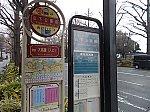 /stat.ameba.jp/user_images/20200309/22/kounainofumikiri0917/a2/46/j/o0640048014725646574.jpg