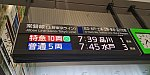 /stat.ameba.jp/user_images/20200326/06/chisatorapid/ea/51/j/o1080054014733918468.jpg