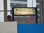 /stat.ameba.jp/user_images/20200323/19/stillinlove54/af/e8/j/o0560042014732745275.jpg