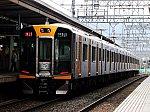 f:id:Rapid_Express_KobeSannomiya:20200326230105j:plain