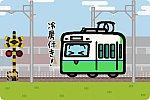 四日市あすなろう鉄道 260系(リニューアル車)