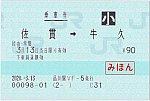 /blogimg.goo.ne.jp/user_image/4c/54/8ee0893c5fcea304dd8b52feb42a128a.jpg
