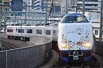 /stat.ameba.jp/user_images/20200327/18/gu-san-horovi/29/ae/j/o1080072014734673744.jpg