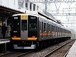 f:id:Rapid_Express_KobeSannomiya:20200327230051j:plain