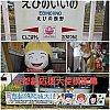 /stat.ameba.jp/user_images/20200327/23/mabaame/00/5d/j/o0960096014734825438.jpg