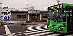f:id:ikasumi:20200328222219j:plain