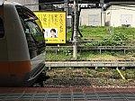 /stat.ameba.jp/user_images/20200329/10/westband2/64/44/j/o0605045414735473879.jpg
