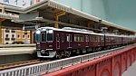 阪急1000系(1002編成・神戸線)