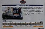 /stat.ameba.jp/user_images/20200329/10/sagatground/67/e9/j/o1080069714735496472.jpg