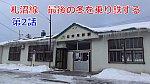 f:id:kawaturu:20200329205617p:plain