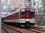 f:id:Rapid_Express_KobeSannomiya:20200329231213j:plain