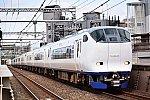 /stat.ameba.jp/user_images/20200330/00/powerlifter2401/f6/10/j/o0600040014735932596.jpg