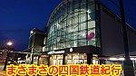 /stat.ameba.jp/user_images/20200328/20/masatetu210/4e/65/j/o1080060714735231687.jpg