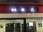 /stat.ameba.jp/user_images/20200330/10/westband2/e4/09/j/o0605045414736063977.jpg