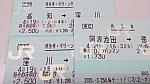 /stat.ameba.jp/user_images/20200330/19/hatobus-king/89/9a/j/o1080060714736255202.jpg