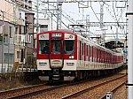 f:id:Rapid_Express_KobeSannomiya:20200330230519j:plain