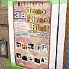 /stat.ameba.jp/user_images/20200308/20/newrapidtabi/95/bc/j/o0768076814725043904.jpg