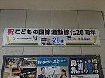 /stat.ameba.jp/user_images/20200330/19/yakanisi-4786/ae/08/j/o0717053814736266269.jpg