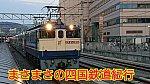 /stat.ameba.jp/user_images/20200328/20/masatetu210/5c/a6/j/o1080060714735241277.jpg
