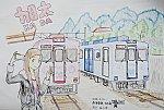 /stat.ameba.jp/user_images/20200401/00/f17-ekinote/c5/c1/j/o4079275714736853787.jpg