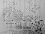/stat.ameba.jp/user_images/20200401/00/f17-ekinote/58/20/j/o4083307514736860740.jpg