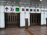 Img_8052