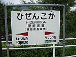 /stat.ameba.jp/user_images/20200223/16/penguin-suica/d1/ba/j/o0640048014717646466.jpg