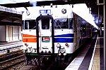 /train-345m.info/wp-content/uploads/2020/04/19900218_出雲市1-1024x683.jpg