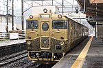 /stat.ameba.jp/user_images/20200331/19/dejima010/8f/94/j/o3456230414736702265.jpg