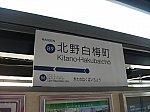 rd-kitano-9.jpg