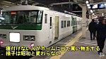 /stat.ameba.jp/user_images/20200401/23/tabitaro1234/70/44/j/o1080060814737296688.jpg