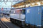 /i0.wp.com/railrailrail.xyz/wp-content/uploads/2020/04/IMG_0182-2.jpg?fit=800%2C534&ssl=1