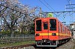 /rail.travair.jp/wp-content/uploads/2020/04/2020_04_02_0003-530x353.jpg