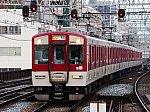f:id:Rapid_Express_KobeSannomiya:20200402225920j:plain
