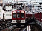 f:id:Rapid_Express_KobeSannomiya:20200403225609j:plain