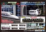 /stat.ameba.jp/user_images/20200403/11/koasarocks/61/e8/j/o1080076314737907695.jpg