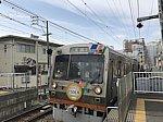 /stat.ameba.jp/user_images/20200329/11/kh8000-blog/1e/8a/j/t02200165_1024076814735508912.jpg