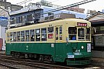 s_nagasakidenkikidou211k214_5886