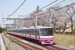 /stat.ameba.jp/user_images/20200405/05/m-mori0918/fc/56/j/o1349090014738817082.jpg