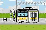 JR東日本 205系0番台 中央総武緩行線