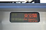 /stat.ameba.jp/user_images/20200406/16/train281/3b/16/j/o0995066314739630704.jpg