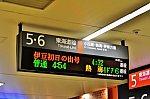 /stat.ameba.jp/user_images/20170101/07/tohchanne/b3/f3/j/o0600039713835081352.jpg
