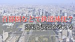 /train-fan.com/wp-content/uploads/2020/04/S__29687811-800x450.jpg
