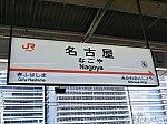 /stat.ameba.jp/user_images/20200309/04/fuiba-railway/ce/aa/j/o1024076814725214115.jpg